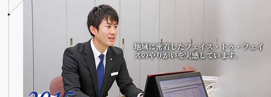 2015年入庫 営業係 天野 文雄   ...